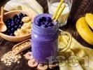 Рецепта Смути с боровинки и брашно от елда